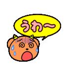 魔獣ちゃん ~よく使うフレーズ編~(個別スタンプ:39)
