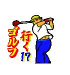 ゴルファーのためのスタンプ 1(個別スタンプ:03)