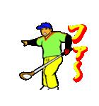 ゴルファーのためのスタンプ 1(個別スタンプ:06)