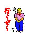ゴルファーのためのスタンプ 1(個別スタンプ:07)