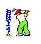 ゴルファーのためのスタンプ 1(個別スタンプ:12)