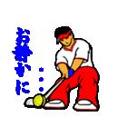 ゴルファーのためのスタンプ 1(個別スタンプ:15)