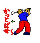 ゴルファーのためのスタンプ 1(個別スタンプ:16)