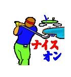 ゴルファーのためのスタンプ 1(個別スタンプ:19)