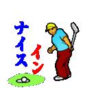 ゴルファーのためのスタンプ 1(個別スタンプ:20)