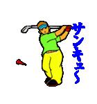 ゴルファーのためのスタンプ 1(個別スタンプ:24)