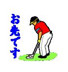 ゴルファーのためのスタンプ 1(個別スタンプ:26)