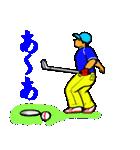 ゴルファーのためのスタンプ 1(個別スタンプ:28)