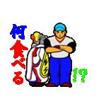 ゴルファーのためのスタンプ 1(個別スタンプ:30)