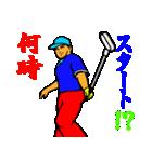 ゴルファーのためのスタンプ 1(個別スタンプ:32)