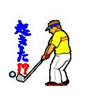 ゴルファーのためのスタンプ 1(個別スタンプ:36)