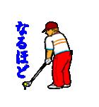 ゴルファーのためのスタンプ 1(個別スタンプ:39)
