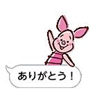 くまのプーさん 飛び出す!ポップアップ(個別スタンプ:02)