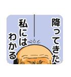 使える!お天気スタンプ(個別スタンプ:03)