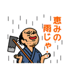 使える!お天気スタンプ(個別スタンプ:10)