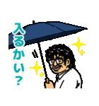使える!お天気スタンプ(個別スタンプ:11)