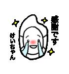 けいちゃん専用スタンプ(お面のお米)(個別スタンプ:03)