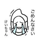 けいちゃん専用スタンプ(お面のお米)(個別スタンプ:05)