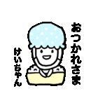 けいちゃん専用スタンプ(お面のお米)(個別スタンプ:08)