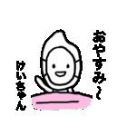 けいちゃん専用スタンプ(お面のお米)(個別スタンプ:10)