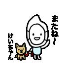 けいちゃん専用スタンプ(お面のお米)(個別スタンプ:12)
