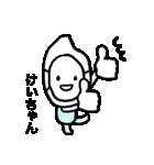 けいちゃん専用スタンプ(お面のお米)(個別スタンプ:16)