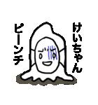 けいちゃん専用スタンプ(お面のお米)(個別スタンプ:25)