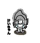 けいちゃん専用スタンプ(お面のお米)(個別スタンプ:33)