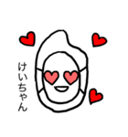 けいちゃん専用スタンプ(お面のお米)(個別スタンプ:36)