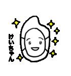 けいちゃん専用スタンプ(お面のお米)(個別スタンプ:37)