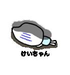 けいちゃん専用スタンプ(お面のお米)(個別スタンプ:38)