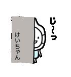 けいちゃん専用スタンプ(お面のお米)(個別スタンプ:39)