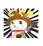 歌うたいの白猫 1(個別スタンプ:02)