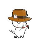 歌うたいの白猫 1(個別スタンプ:12)