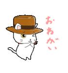 歌うたいの白猫 1(個別スタンプ:13)