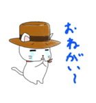 歌うたいの白猫 1(個別スタンプ:14)