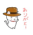 歌うたいの白猫 1(個別スタンプ:15)