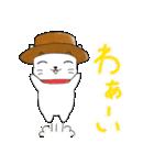 歌うたいの白猫 1(個別スタンプ:16)