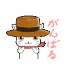 歌うたいの白猫 1(個別スタンプ:25)
