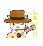 歌うたいの白猫 1(個別スタンプ:26)