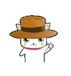 歌うたいの白猫 1(個別スタンプ:27)