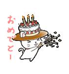 歌うたいの白猫 1(個別スタンプ:36)