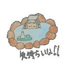 あわびちゃん2(個別スタンプ:07)