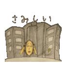 あわびちゃん2(個別スタンプ:08)