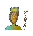あわびちゃん2(個別スタンプ:11)