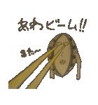 あわびちゃん2(個別スタンプ:12)