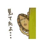 あわびちゃん2(個別スタンプ:13)