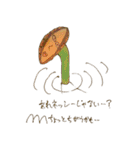 あわびちゃん2(個別スタンプ:17)