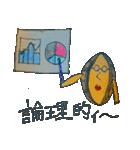 あわびちゃん2(個別スタンプ:18)