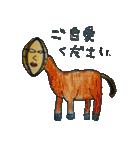 あわびちゃん2(個別スタンプ:19)